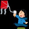 香南市新春凧あげ大会!こどもは風の子!