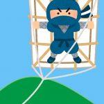 香南市の新春土佐凧の凧あげ大会を楽しもう!2017年版