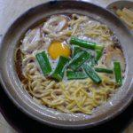 ローソン「鍋焼き風ラーメン」発売!中国・四国エリアローソン限定